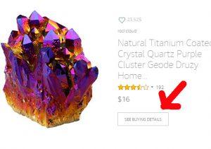Amazon Interesting Find